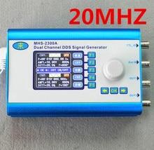 MHS2300A 20 MHz signal generator CNC doppel kanal Arbitrary waveform funktion von DDS signalquelle Sinus/Quadrat/dreieck