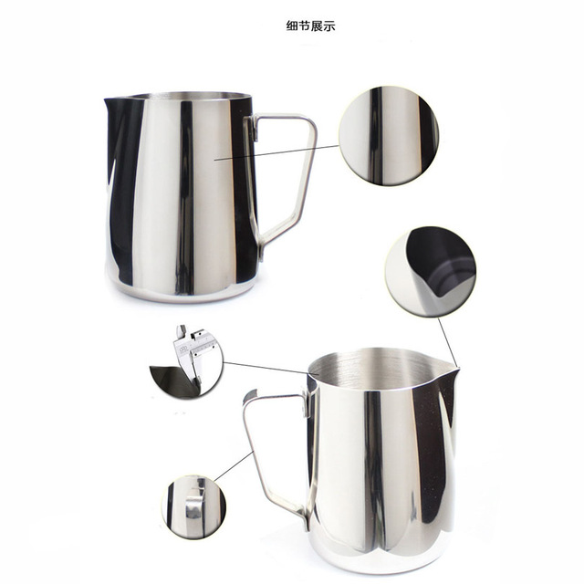 Stainless Steel Milk Steaming Pitcher 5
