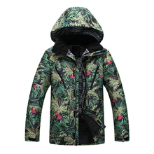 Free shipping Men's New Winter Ski Jackets Suit Men Outdoor high quality Waterproof Snowboard Jackets Snow Skiing Clothes
