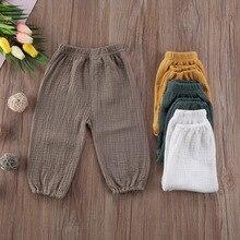 4 цвета, штаны для маленьких мальчиков и девочек, штаны в складку, Длинные свободные штаны для малышей, одежда