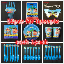 58pcs Pirate theme plate cup mask dishes Set Birthday Party Supplies Baby Birthday Party Pack for 6people use