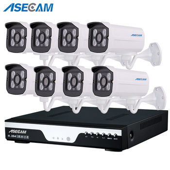 New Super Full HD 8CH AHD 4MP Home Outdoor CCTV Camera System 8 Channel Array Surveillance security camera kit with dvr