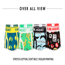 Pink Hero New Fashion Boutique Brand Underwear Cotton Striped Boxer Shorts Factory Wholesale Mens Underwear movement