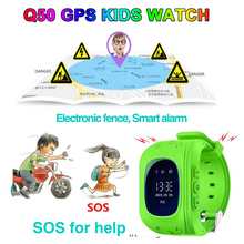 G36 Kids watch Q50 Children smart Watch support SIM/GSM/GPRS/GPS wrist Watch for child protection GPS watch for iOS Android OS