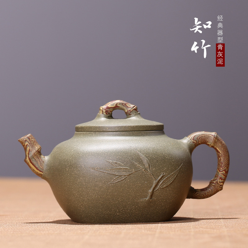 Recommended handmade pot of purple sand tea set its rare mud stick bamboo bamboo pot know bamboo flowers goods wholesaleRecommended handmade pot of purple sand tea set its rare mud stick bamboo bamboo pot know bamboo flowers goods wholesale