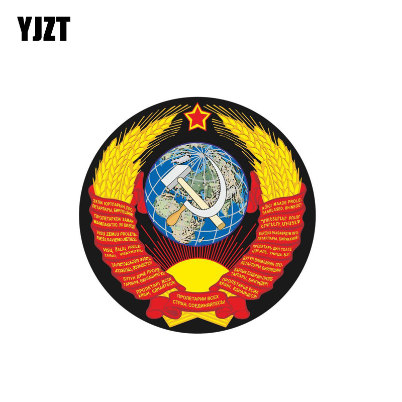 YJZT 11CM*11CM Creative Russian Earth Victory Day Car Sticker PVC Decal 6-0159