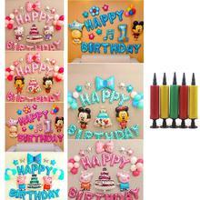 AUGKUN 2018 New Aluminum Balloon Suit Baby Children Birthday Party Decoration Cartoon Figure Balloon With Air Pump Color Random
