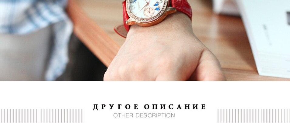 SINOBI-Top-Brand-Luxury-Women-Quartz-Watch (19)