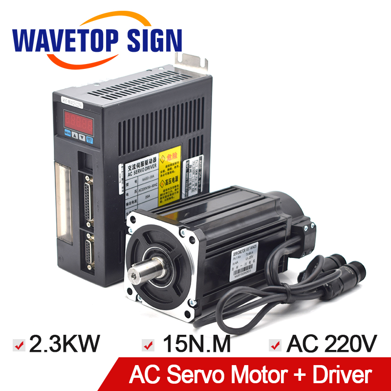 AC Servo Motor Single-Phase 130ST-M15015 2.3kW 15N.M AC Servo Motor + Servo Motor Driver. 57 brushless servomotors dc servo drives ac servo drives engraving machines servo