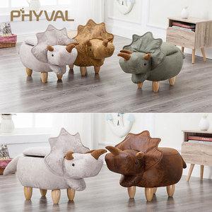 Image 4 - 2018 Rushed No New Pouf Poire Taburetes Chair Wood Stools Stool Shoes Dinosaur Designer Furniture Sofa Storage Containing Modern