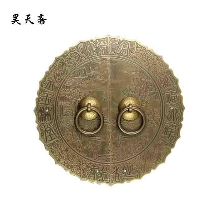 [Haotian vegetarian] bronze antique brass door fittings door shoe HTB-313 antique handle diameter 18CM [haotian vegetarian] antique chinese brass coat detachable door hinge hinge small 9cm