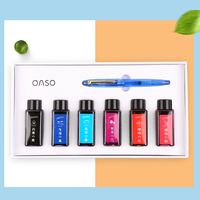 Pimio OASO C16 Students With Transparent Calligraphy Pen Set Adult Lady Gift Box Office Signature Pen