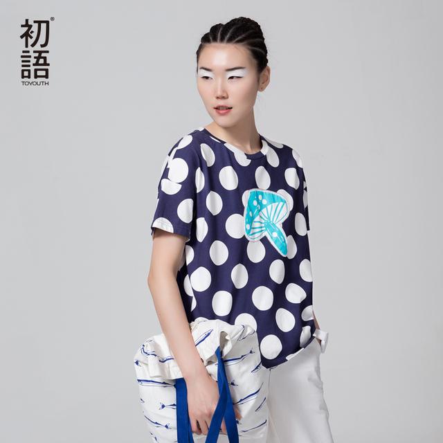 Toyouth Nueva Llegada Camisetas de Algodón Mujeres Punto Impreso Casual Tees Summer Fashion O-cuello Tops