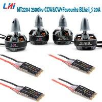 RC quadrocopter frame LHI 2204 CW&CCW 4 pcs Brushless Motor 4pcs BLHeli_32 22A ESC Favourite Blheli_s 20A esc for drone Quad
