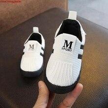 HaoChengJiaDe Autumn Spring Toddler Boys Girls Sneakers Kid Children Mesh Fashion School