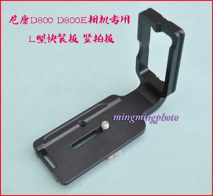 Quick Release L Plate/Bracket Holder hand Grip for Nikon D800 D800E Arca-swiss RRS Compatible
