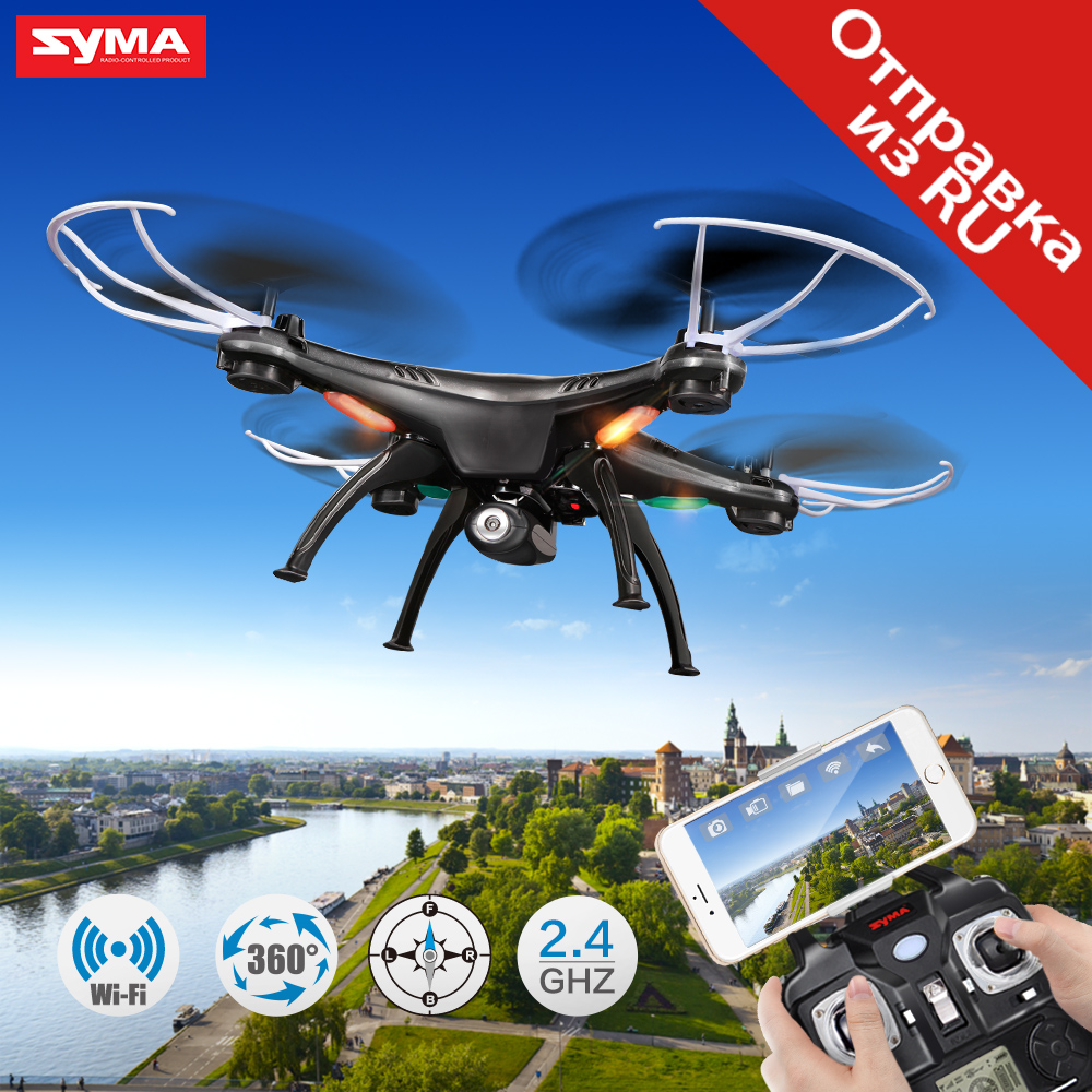 Syma X5SW RC Drone With Camera HD Wifi FPV Real-time Transmission Remote Control Helicopter Quadcopter Aircraft Toys For Boys
