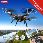 SYMA X5SW RC Drone With Camera HD Wifi FPV Real-time Transmission Remote Control Quadcopter RC Helicopter Toys For Children Gift