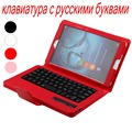 For Huawei MediaPad M3 8.4 BTV-W09/DL09 Removable ABS Bluetooth Russian/Hebrew Keyboard + PU Leather Protective Case Stand Cover