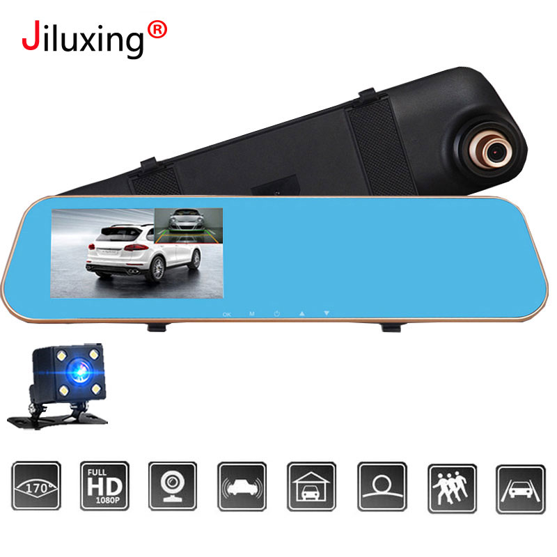 HD 1080P Car DVR Two cameras Car Camera Rearview Mirror Auto Video Registrator Recorder Dual lens Dashcam Blackbox Loop video
