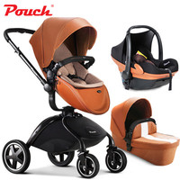 HK free! Brand baby strollers 2017 Pouch Stroller 3 in 1 car seat baby sleeping newborn luxury baby car leather carriage