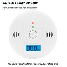цена на Carbon monoxide sensor detector Carbon monoxide CO gas alarm for Home/hotel/kitchen/supermarket/office area