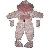 Новое поступление зимние меха лисы Детские зимний костюм Популярные Малыш вниз фугу комбинезон