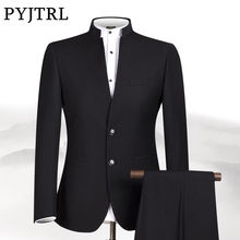 Popular Chinese Groom Wedding Suit-Buy Cheap Chinese Groom Wedding