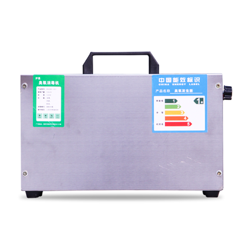 Sterilization Ozone Generator Multifunction Household Swimming Pool Disinfection Purifying Sewage Sterilizer Water Processor