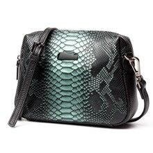 Top quality brand women messenger bags g