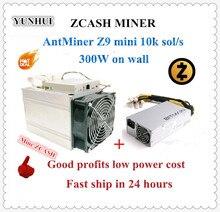 В наличии Новый ZCASH Шахтер Antminer Z9 мини 10 k Sol/s 300 W с Bitmain APW3 1600 W PSU хорошую прибыль лучше, чем A9 S9 до 14 k Sol/s