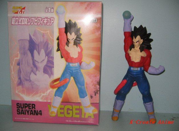 ФОТО Free shipping 3pcs dragon ball Vegeta Gokou hand ball pvc figure toy tall 23cm set.3pcs/set dragon ball pvc figure doll sell.