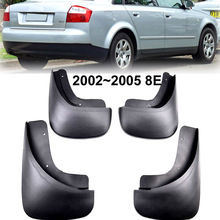 Набор литых автомобильных брызговиков для Audi A4 B6 2002-2005 8E Брызговики крыло брызговиков Стайлинг 2004 2003