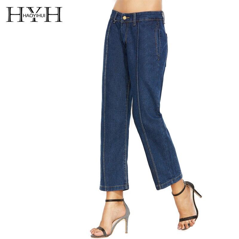 HYH HAOYIHUI Apparel Blue Slim   Wide     Leg     Pants   Contrast Chic Women Denim   Pant   Casual Jeans Basic Female Bottoms