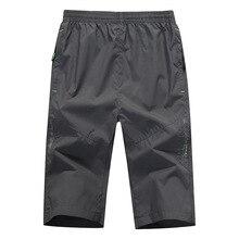 Cargo Pants Men Summer Men's Quick Drying Pants Cropped Trou