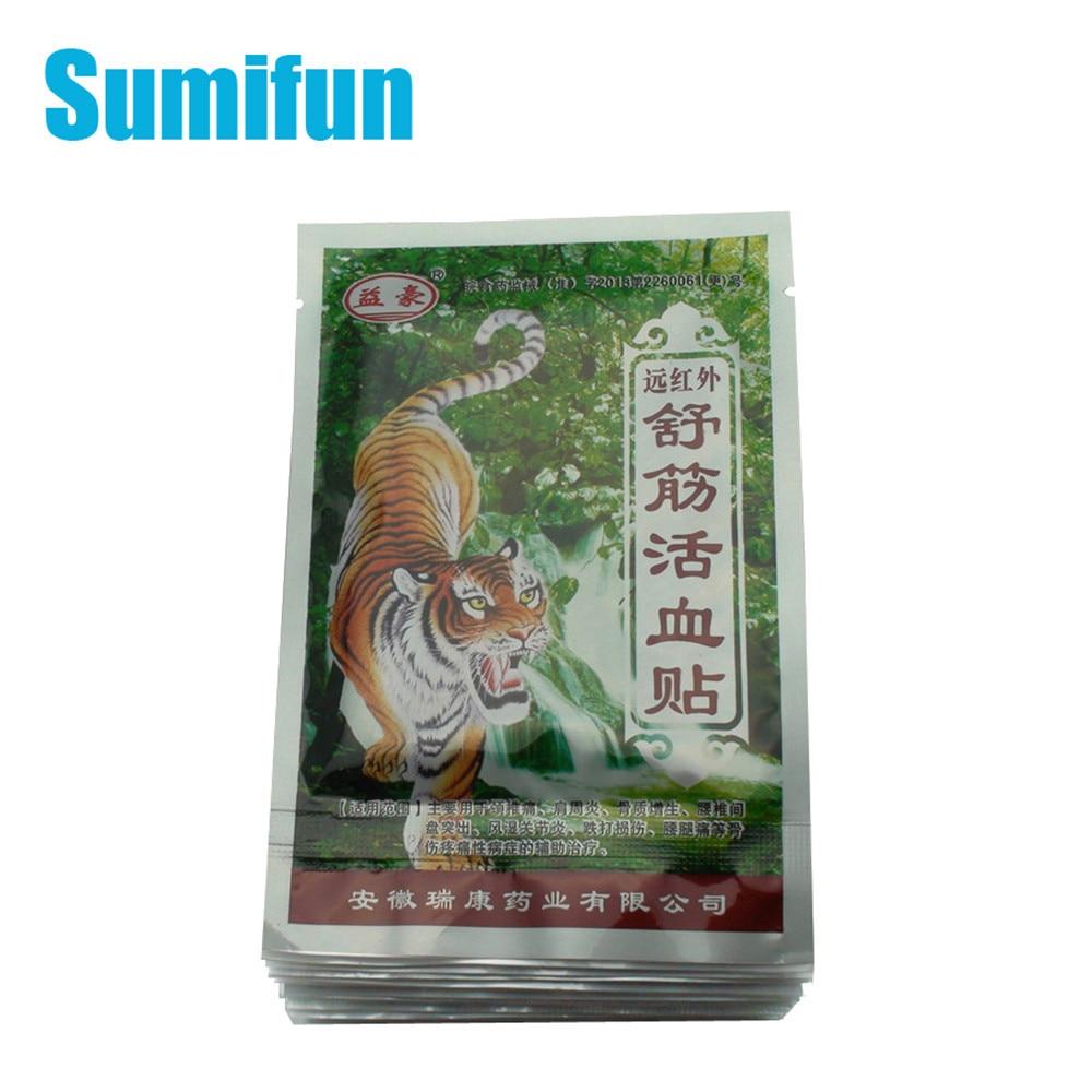 160 piezas chino alivio del dolor infrarrojo lejano liberación ... 445239cc375f
