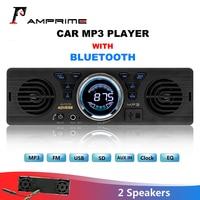 AMPrime Car Radio AV252B Universal 1 din In dash MP3 Audio Player Built in Speaker Stereo FM Support Bluetooth Aux USB/ TF Card