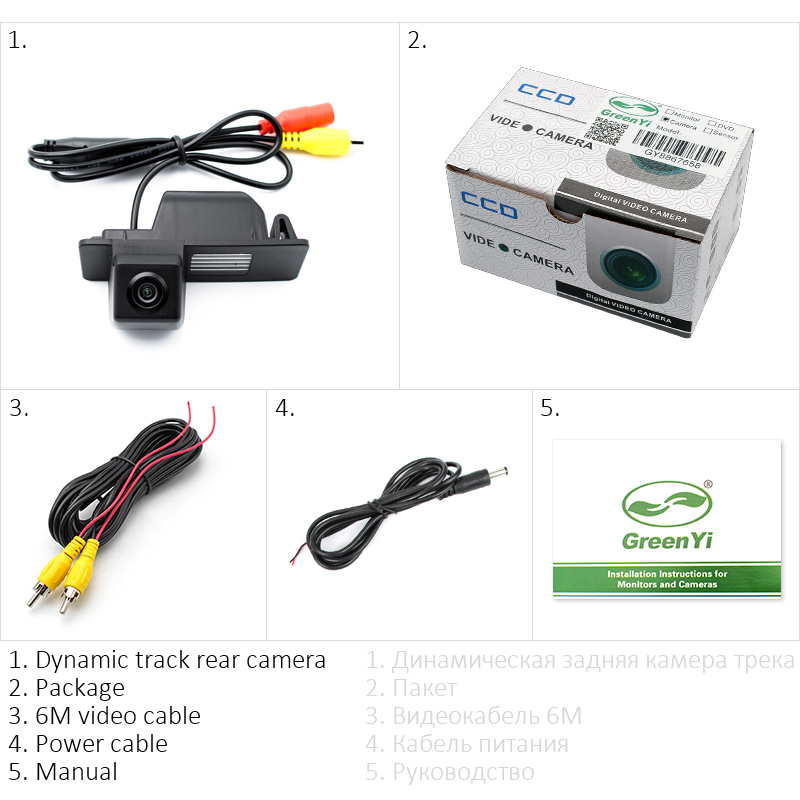 GreenYi Intelligent Trajectory Vehicle Backup Camera for Chevrolet Aveo Trailblazer Cruze Wagon Opel Mokka Cadillacs SRX CTS 5