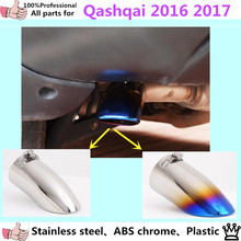 Крышка автомобиля глушитель внешний конец черная труба посвятить нержавеющей стали выхлопной совет хвост литье 1 шт. Для N1ssan Qashqai 2016 2017