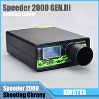 Hlurker Shooting Chronograph SPEEDER 2000 Shooting Chrony Can Storage 10 Set Of Data Better Than X3200