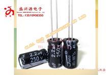 250 v2 2 мкФ 2 2 UF250V плагин алюминиевый электролитический конденсатор, размер: 6 х 12 = 1000 40