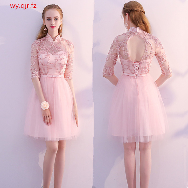 KBS70G#Pink High short lace up   Cocktail     Dresses   A-Line wedding party   dress   2018 summer cheap wholesale fashion girl prom gown