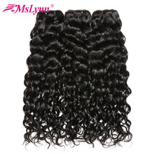 Brazilian Hair Weave Bundles Water Wave Bundles Human Hair Extensions Remy Hair Natural Color 1/3/ 4 Piece Mslynn Hair Bundles(China)