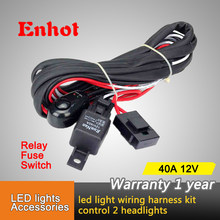 wire relay harness 4x4 off road led hid fog spot work driving loom 12v 40a  switch relay wiring harness kit control 2 headlights