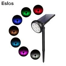 Eslas LED Solar Lawn Light 7 Color Waterproof Spotlights For Outdoor RGB Garden Decoration Wall Light
