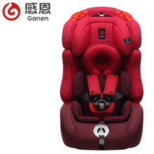 Child safety seat car baby safety seat isofix interface from September to 12-year 3c certification