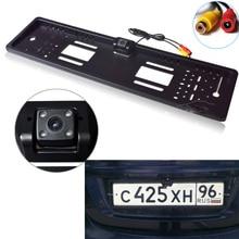 Водонепроницаемый Европейская Рамка номерного камера заднего вида Авто Обратный резервную Парковка Камера заднего вида ночного видения 170 градусов