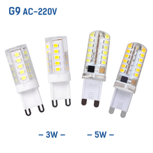 AC220V G9 Light Source 3W 5W LED Corn SMD2835 Bulb Super Bright Replace Halogen Lamp Led