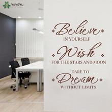 YOYOYU Wall Decal Believe Wish Dream Quote Sticker Inspirational Decals Motivational Family Vinyl Mural QQ308