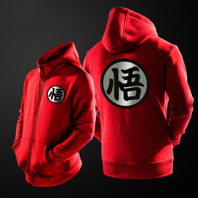 Dragon Ball Kanji Hoodie Zip Up Zipper Sweater Pullover